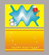 New Year Greeting, 設計, 免費模板